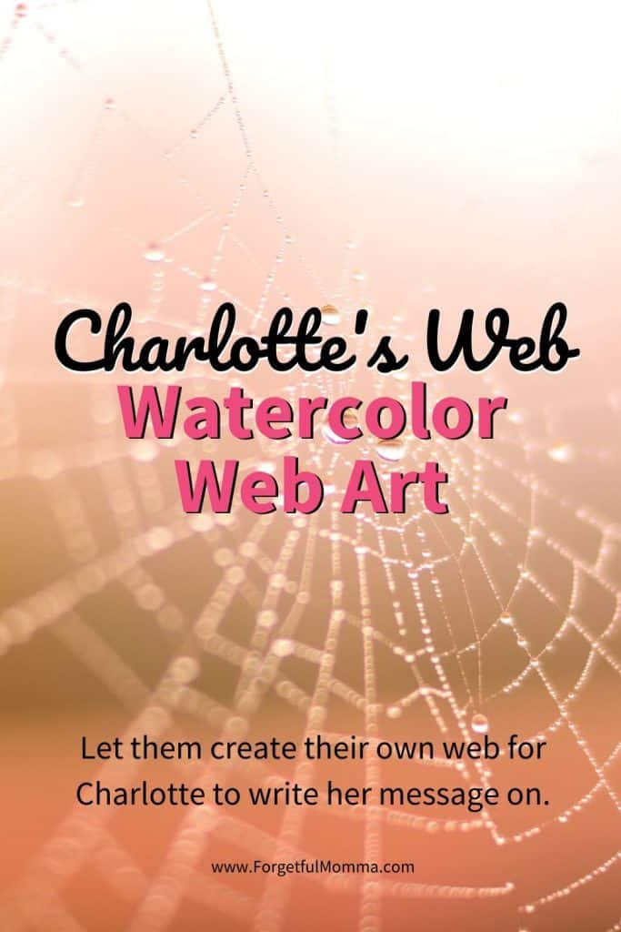 Charlotte's Web – Watercolor Web